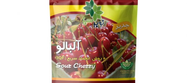 Frozen Sour Cherry | Frozen Fruit Vegetable
